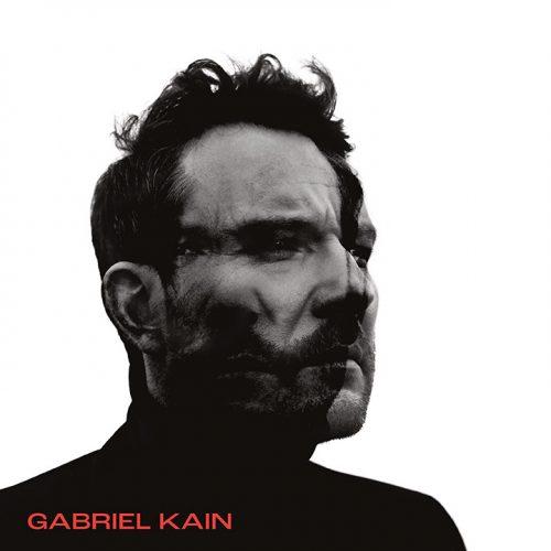 Gabriel Kain - EP (vinyl, digital)